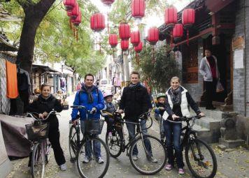 Fietsverhuur in Peking