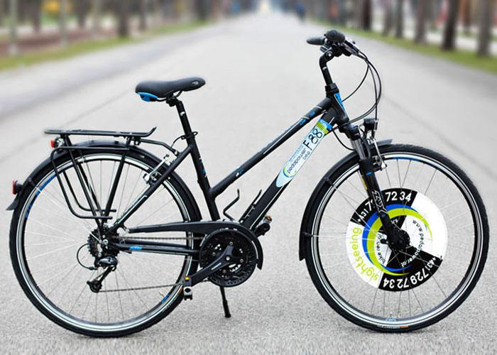 Fahrradverleih Wien