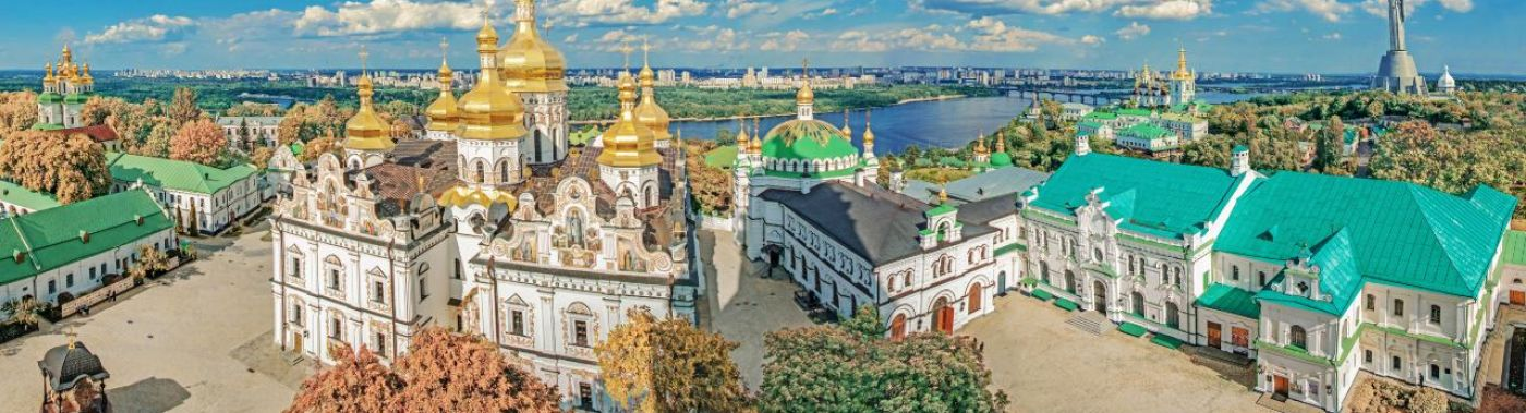 Tours in Kiev